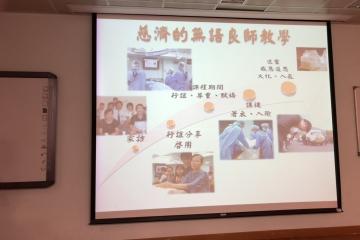 2018.11.05 TSES Surgery Workshop